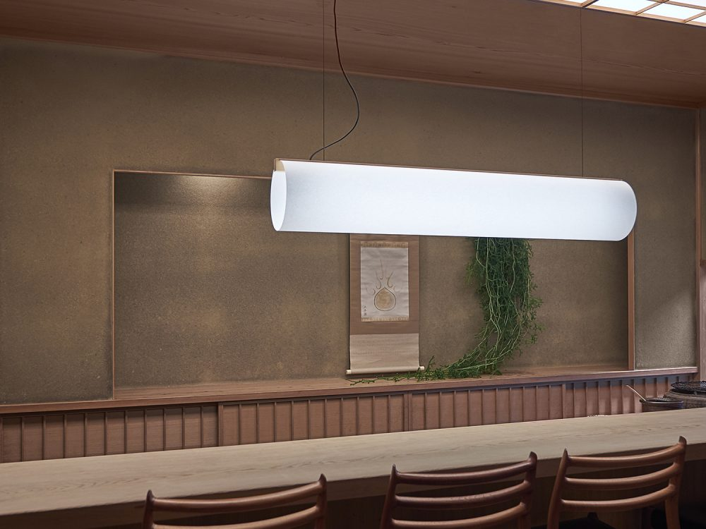 ENSO lamp Lars Vejen pendant lamp for KOHSEKI Ogata