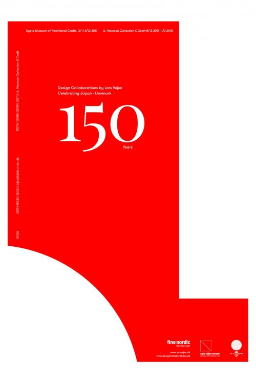 DKJP 150 by Lars Vejen exhibition poster 20170913 FINAL copy