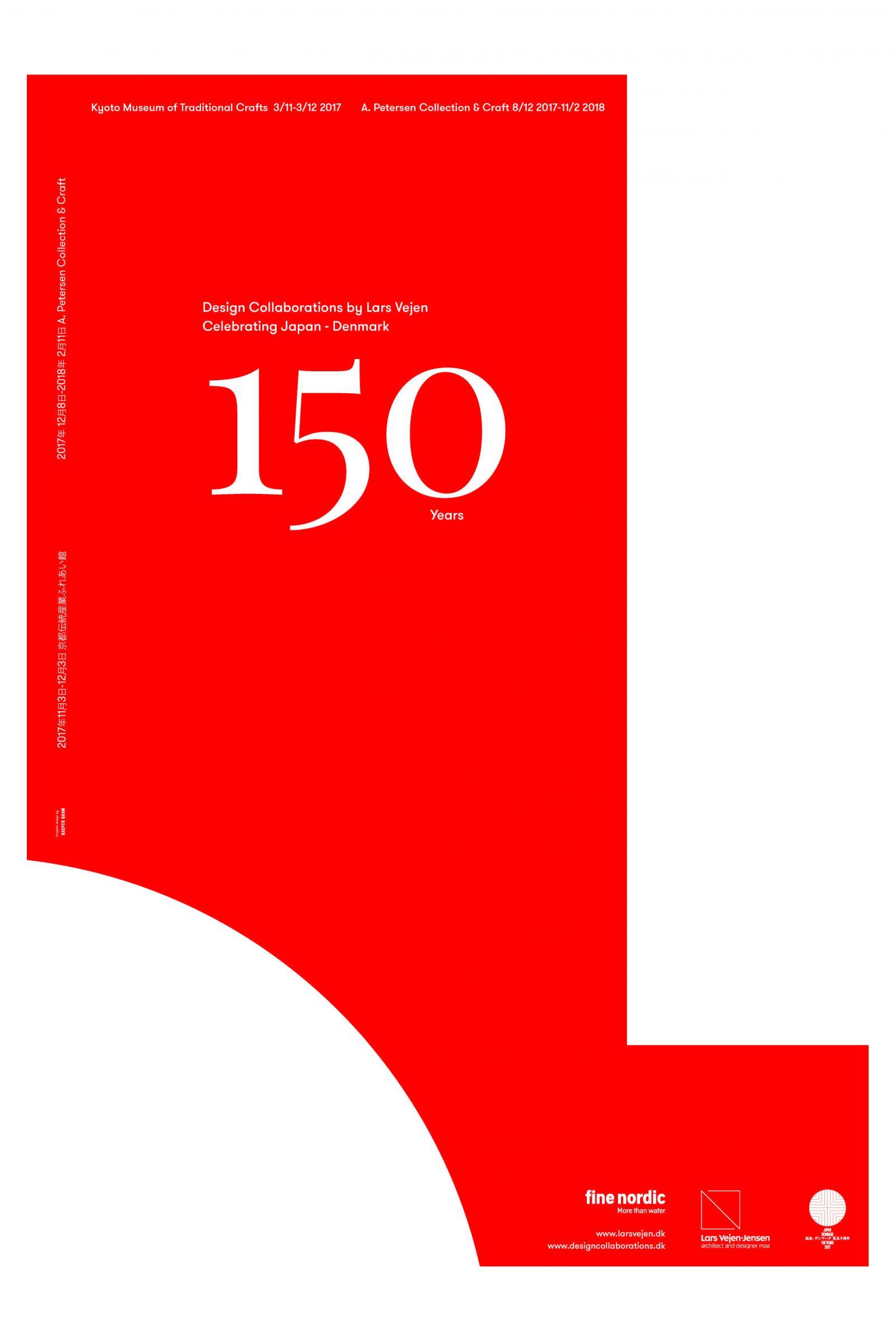DKJP 150 by Lars Vejen exhibition poster 20170913 FINAL copy